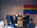 199607~ JAH Minneapolis GLPCI 00009